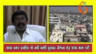 Gujarat News Porbandar 14 10 2019