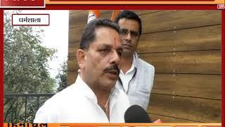 कांग्रेस प्रवक्ता दीपक शर्मा के साथ खास बातचीत || ANV NEWS DHARAMSHALA - HIMACHAL
