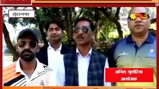 सुंदरनगर में इंटर कॉलेज क्रिकेट प्रतियोगिता शुरू || ANV NEWS SUNDERNAGAR - HIMACHAL