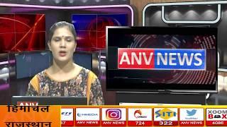 अनिल विज ने कांग्रेस को बताया झूठ की मशीन || ANV NEWS AMBALA - HARYANA