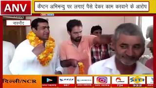 जननायक जनता पार्टी की होगी ऐतिहासिक जीत- रजत गौतम || ANV NEWS NARNAUND - HARYANA