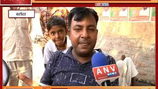 बरोदा से बात हरियाणा की ANV NEWS पर राजकुमार शर्मा के साथ || ANV NEWS HARYANA