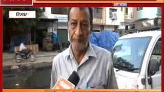 सीवरेज व्यवस्था खराब होने से व्यापारी परेशान || ANV NEWS HISAR - HARYANA