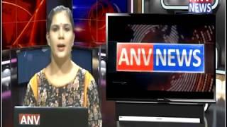 हमीरपुर में जमीनी विवाद को लेकर खूनी संघर्ष  || ANV NEWS HAMIRPUR - HIMACHAL