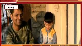 खीर में मिली निशुल्क आयुर्वेदिक दवाई || ANV NEWS HAMIRPUR- HIMACHAL