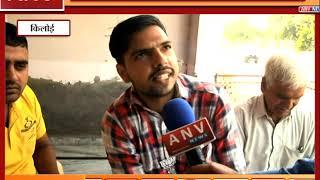 """किलोई की जनता से """"बात हरियाणा की""""  ANV NEWS पर राज कुमार शर्मा के साथ"""