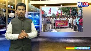 ALL UNIONS GIVEN SUPPORT TSRTC STRIKE IN  MAKTHAL NARAYANAPET DISTIC | TS