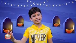 INVITATION || Vachanamrut Dvishatabdi Mahotsav || Satsang Chhavani Sardhar || 2019