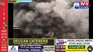सिलीगुड़ी के इंटरनेशनल मार्केट में भयावह आग के बाद अफरा-तफरी | पश्चिम बंगाल