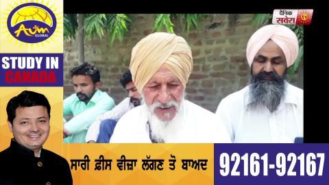 Sardulgarh में किसान ने क़र्ज़ के चलते किया Suicide