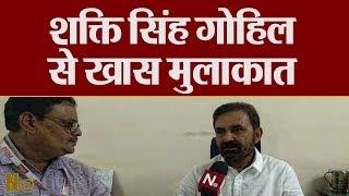 Bihar Congress प्रभारी शक्ति सिंह गोहिल ने Cm Nitish को आखिर क्यों बताया कुशासन बाबू !