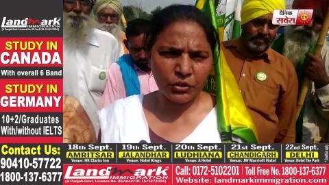 Punjab भर के किसानों ने किया Barnala Highway जाम