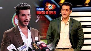 Arjun Bijlani Talks About Salman Khan And Bigg Boss 13