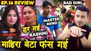 BIG TRAP For Mahira Sharma | Rashmi Scared Of Eviction | Bigg Boss 13 Ep. 16 Review