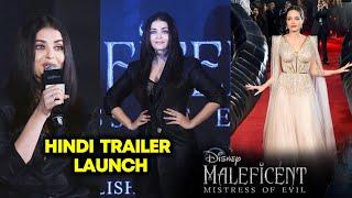 Maleficent: Mistress Of Evil Hindi Trailer Launch | Full Video | Aishwarya Rai | Angelina Jolie