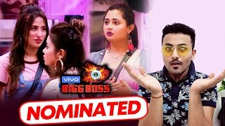 Nominated Contestant This Week | Rashmi, Mahira | Bigg Boss 13 Update