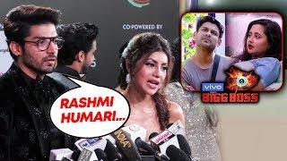 Gurmeet And Debina Reaction On Bigg Boss 13 | Rashmi Desai