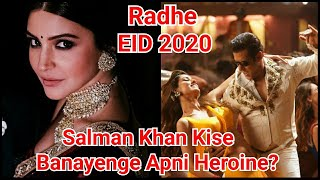 Anushka Sharma And Disha Patani Has Been Shortlisted, Whom Salman Khan Will Choose For Radhe Movie?