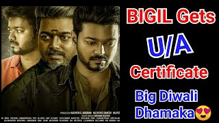 Bigil Movie Gets UA Certificate In India And It's Advance Booking Started In UAE
