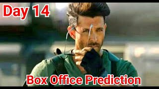 War Movie Box Office Prediction Day 14