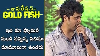 Adivi Sesh Speech at Operation Gold Fish Pre Release Event | Aadi | Nithya Naresh