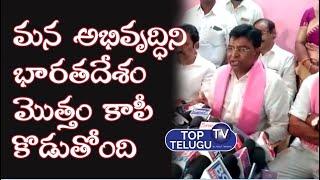 Nama Nageshwara Rao Press Meet   Huzurnagar By Elections 2019   TRS   Saidi Reddy   Top Telugu TV