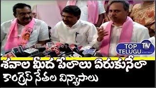 Palla Rajeshwar Reddy Press Meet | Huzurnagar By Elections 2019 | TSRTC | Telangana | Top Telugu TV