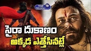 Sye Raa Narasimha Reddy Movie In Bollywood   Chiranjivi New Movie   Ram Charan   Top Telugu TV
