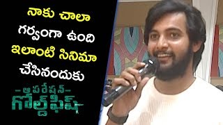 Aadi About Indian Army @Operation Gold Fish Pre Release Event || Bhavani HD Movies
