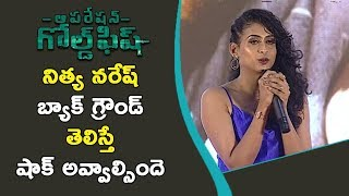 Nithya Naresh Awesome Speech @Operation Gold Fish Pre Release Event || Bhavani HD Movies