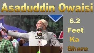 Asaduddin Owaisi Funniest Speech Mein Hindustan Ka Hero Hu | @ SACH NEWS |