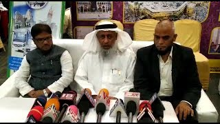Al Esraa Al Mutamayiza Est.For Umrah HEld A Meeting I SHamshabad Hyderabad | @ SACH NEWS |