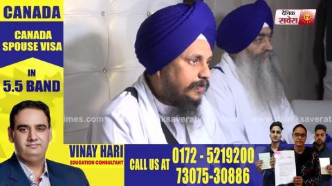 5 सिंह साहिब 21 October को सुनाएंगे 550 समागमों में सांझी Stage का फैसला : Jathedar Harpreet Singh