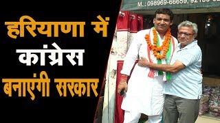 #voiceofpanipat #sanjay_aggarwal संजय अग्रवाल ने कहा- हरियाणा में फिर से बनेंगी कांगेस की सरकार