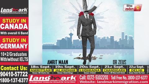 Combination | Amrit Maan | Dr. Zeus | First Look | New Song | Dainik Savera