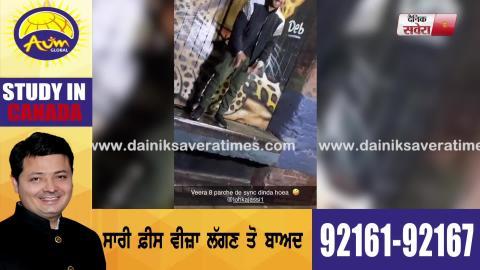Thar Jatti Di | Baani Sandhu | Jassi Lohka | New Song | Shoot Start | Dainik Savera