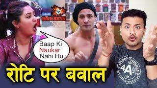 Housemates Targets Rashmi Desai Over ROTI   Bigg Boss 13 Latest Update