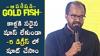 Abburi Ravi Super Speech At Operation Gold Fish Pre Release Event | Aadi | Nithya Naresh