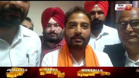 4 बजे Siyasi 4: Punjab में होने जा रही By-Election की देखें हर बड़ी ख़बर.