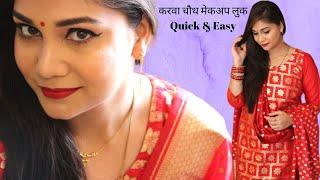 Traditional Indian Makeup- Quick, Easy & Affordable | करवा चौथ का आसान मेकअप  | Nidhi Katiyar