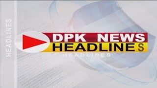 देश व प्रदेश की तमाम बड़ी खबरे | आज की ताजा खबर | टॉप 10 न्यूज़ | 15.10.2019