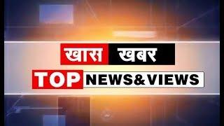 DPK NEWS | देखिये राजस्थान व देश विदेश की तमाम बड़ी खबरे | 15.10.2019