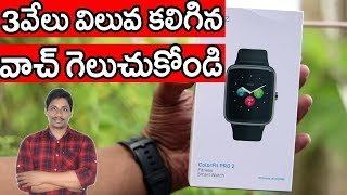 noise colorfit pro 2 unboxing telugu