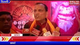 श्री वैष्णव सेवा मंडल चेरिटेबल  ट्रस्ट की और से 74 नवरात्रि महोत्सव का आयोजन कियाI DKP