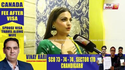 Exclusive : Himanshi Khurana ਨੇ ਦੱਸਿਆ ਸੱਚ | ਕਿਉਂ ਹੋਇਆ ਸੀ ਉਸਤੇ Canada 'ਚ ਹਮਲਾ | Dainik Savera
