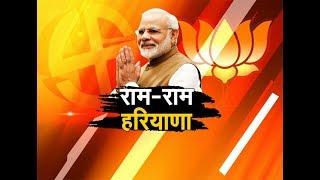 #Thanesar में जनता को संबोधित करते हुए #PMMODI ने कहा देश की खुशी से #CONGRESS है दुखी