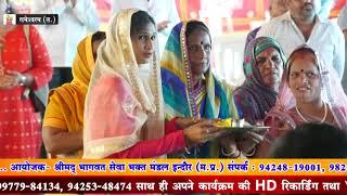 || Shri mad bhagwat katha || Rameshwaram || Pandit rahulkrishna Shastri || Day 5 || Live ||