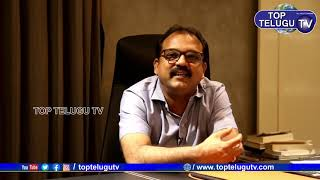 Koratala Siva Praises  Evariki Cheppadu Movie | Rakesh | Director Sukumar | Top Telugu TV