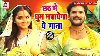 छठ घाट के सभी डीजे पर धूम मचाएगा ये गाना - Chhathi Ghate Lagela Suhawan Bhauji - Krishna Jha Bedardi