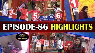 Bigg Boss Latest Telugu Episode 86 Day 85 | Bigg Boss 3 Telugu Tasks | Baba Bhasker | Top Telugu TV